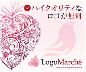 logomarche300250
