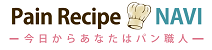 フランスパン(バゲット)の作り方   自宅で学べるパン講座 パンレシピナビ